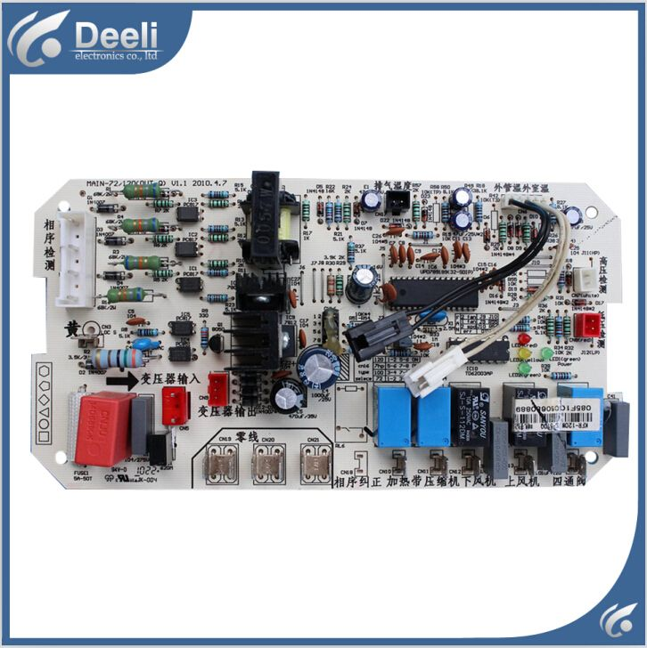 95% NEW for Midea air conditioning motherboard KFR-120W/S-570L MAIN-120S2(OUT) pc board control board on sale #Affiliate