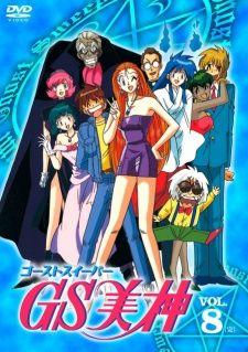 De esta serie Yokoshima era el que mas sufria y gozaba a la vez... xDD