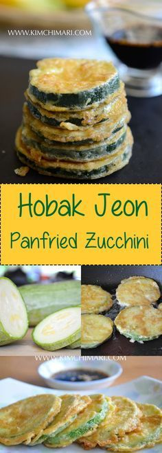 7226 mejores imgenes de korean food recipes en pinterest recetas salting the squash ahead of frying makes all the difference kimchimari pan fried zucchini zucchini fritters squash fritters korean food recipes forumfinder Image collections