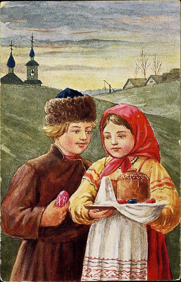 Старинные открытки русские с пасхой