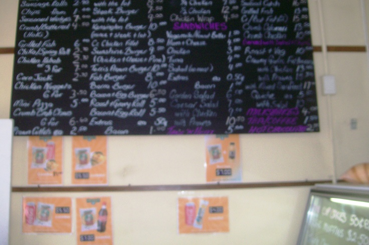 This is just ONE of the menu boards!