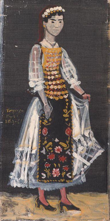 ΓΙΑΝΝΗΣ ΤΣΑΡΟΥΧΗΣ Η γυναίκα από την Αταλάντη, με την παραδοσιακή της φορεσιά αποτελεί ένα από τα θέματά του που συναντούμε συχνά σε πίνακές του της δεκαετίας του 1950-60, αποδεικνύοντας ακόμη μια φορά πώς ο λαϊκός πολιτισμός μπορεί να αποτελέσει πηγή έμπνευσης για τους καλλιτέχνες: