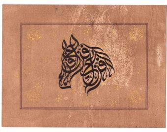 Indo Islamic Arabic Fine Kalma Calligraphy Figure Art Horse Figure Islamic Wall Home Decor