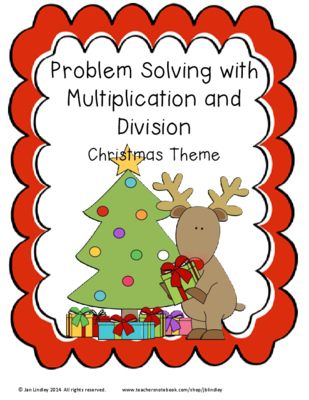 problem solving with multiplication and division christmas theme from third grade etc on teachersnotebook - Christmas Writing Pages
