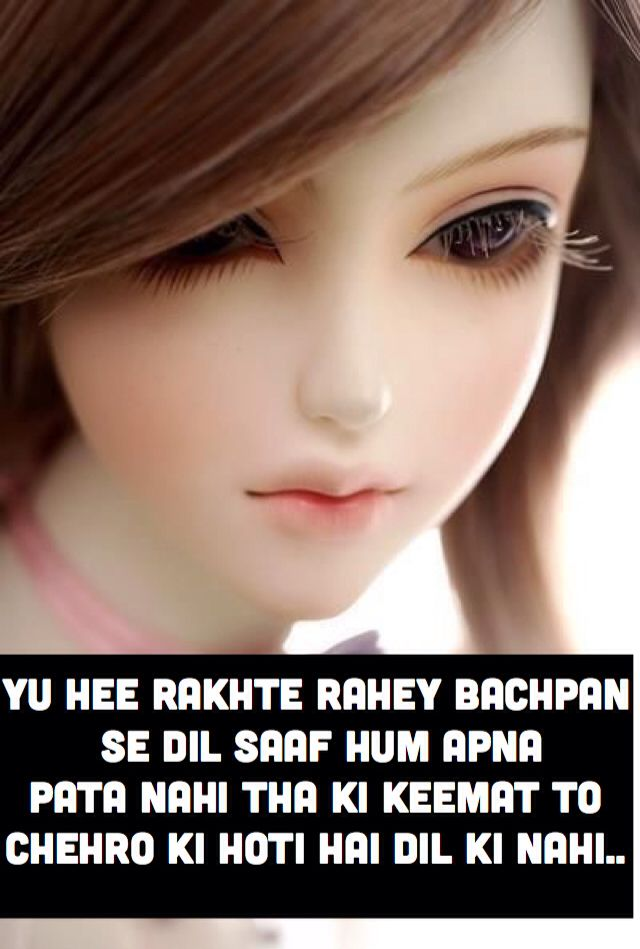 27 Best Poetry Images On Pinterest Urdu Poetry Hindi