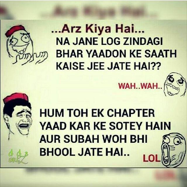 dating funny status in urdu