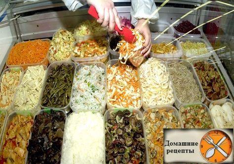 Салат Свекла по - корейски Продукты: Свекла — 1 шт Огурец свежий — 2 шт Перец болгарский — 1 шт Чеснок — 4 зуб. Семя кориандра — 1 ч. л. Перец чили (сушеный, на кончике ножа) Перец черный (молотый по вкусу) Масло растительное — 50 мл Уксус бальзамический — 1 ст. л. Семя кунжута — 2 ч. л. Соль (по вкусу) Сахар -1 ч.л. Как приготовить свеклу по - корейски: Овощи вымыть, высушить, нарезать тонкой соломкой. Масло раскалить. Овощи перемешать с измельченным чесноком, перцем, кориандром, добавить…