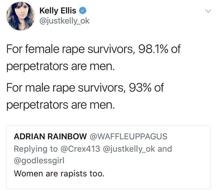 THIS IS NOT DENYING THAT WOMEN RAPE- BUT IF YOU ARE ADDING 'TOO' ONTO YOUR SENTENCE IT MEANS YOU ARE TRYING TO DIMINISH MALE RAPISTS