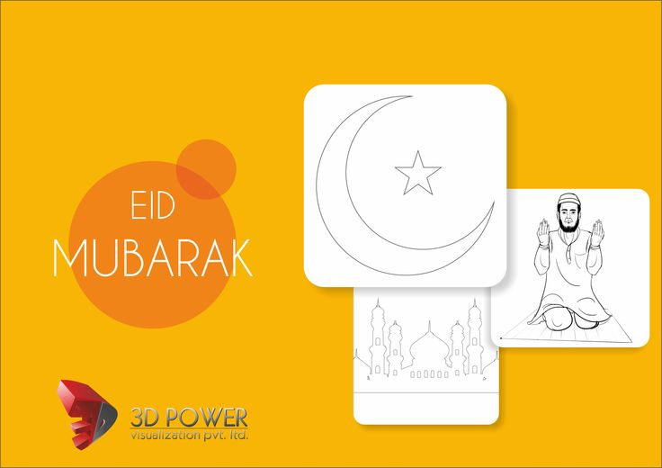 May all the joys of life be showered on you.... Eid Mubarakh!