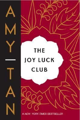 Movie March 11th; discussion March 25th. The Joy Luck Club by Amy Tan.