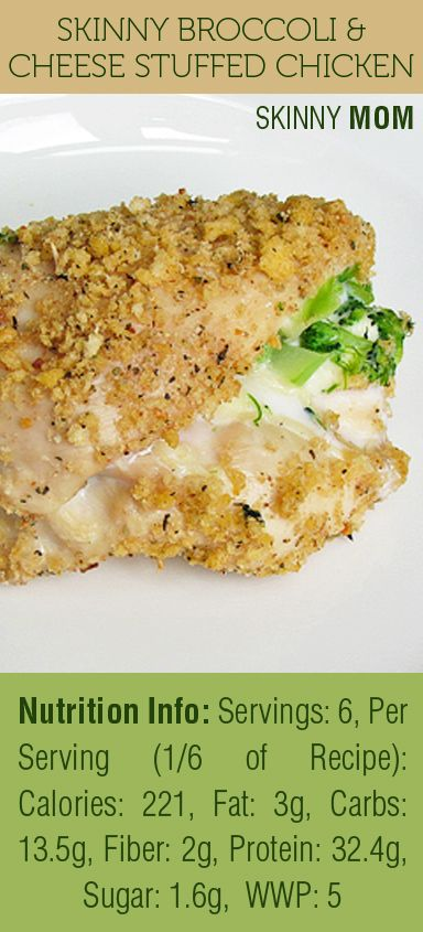 Skinny Broccoli and Cheese Stuffed Chicken • 3 large boneless, skinless chicken breasts  • 1-2 cups cooked chopped broccoli  • 3 wedges of The Laughing Cow Cheese (I used the original flavor)  • 1/4 cup Panko breadcrumbs  • 1/4 cup whole wheat breadcrumbs  • 1 Tbsp Italian Seasoning  • 1 tsp pepper  • 1 tsp salt  • 2 egg whites  • 6 toothpicks  • Spray Oil (optional)
