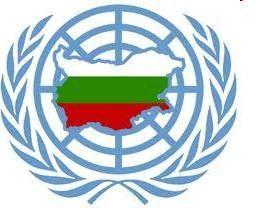 La Bulgaria è membro della NATO dal 2004, ciò significa sicurezza e stabilità