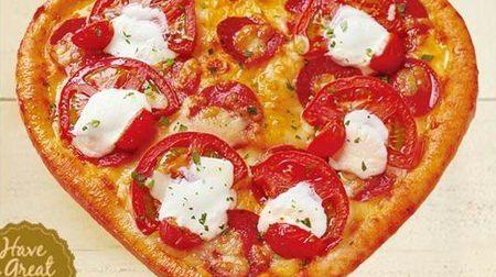 ピザーラ初のハート型ピザ誕生サラミやマスカルポーネチーズたっぷりのハートピザ