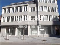 Офис в Сливен, Център