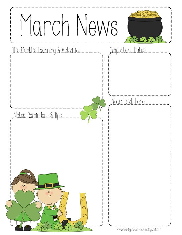 The Crafty Teacher: March Newsletter