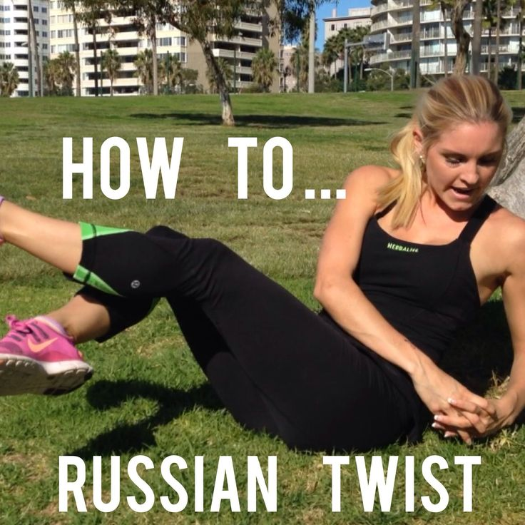 How to do a Russian Twist