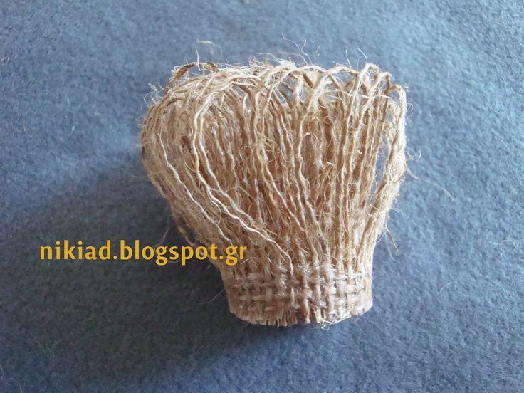Χειροτεχνήματα: Κατασκευές με λινάτσα / Crafts with burlap