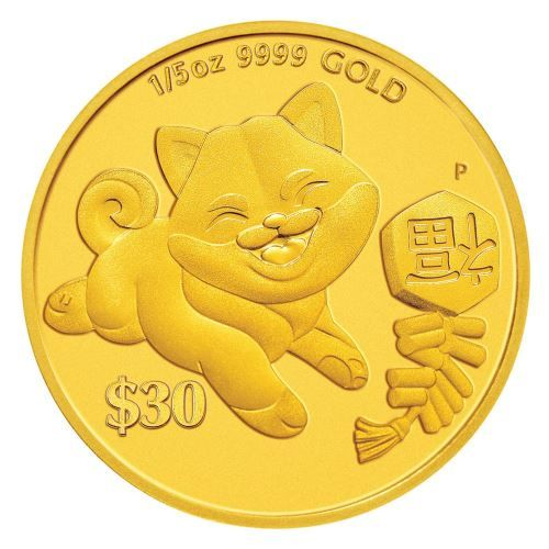 Chinese Astrological Series 2018 Year of the Dog 'Prosperity' 1/5oz Gold Coin