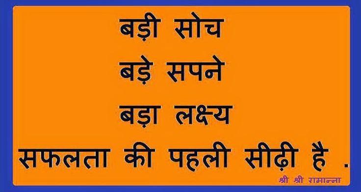 Sms hindi | Sms jokes | Funny Jokes | Hindi jokes