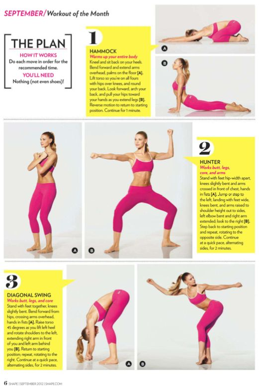 Workout of the Month Pt. 1 from Shape Mag, Sept '12