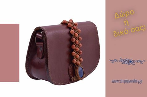 Ιδιαίτερες δερμάτινες χειροποίητες τσάντες, για δώρο ή μήπως όχι; Αγοράστε εδώ: https://goo.gl/hr4Lk9 #uniquemade #handmade #simlpejewellery #uniquecosmetics