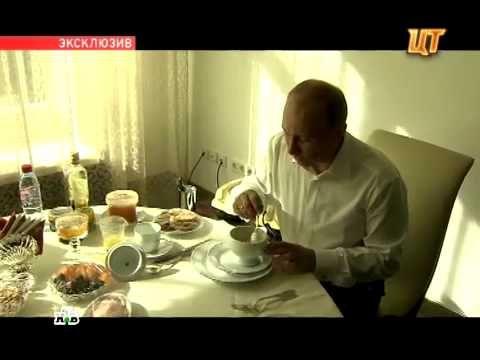 Путин как человек