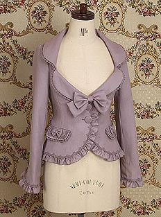 Mary Magdalene Emanuel Frill Jacket (in Lavender, Gateau Chocolat, Black, Lame Pink, or Lame Chocolate)