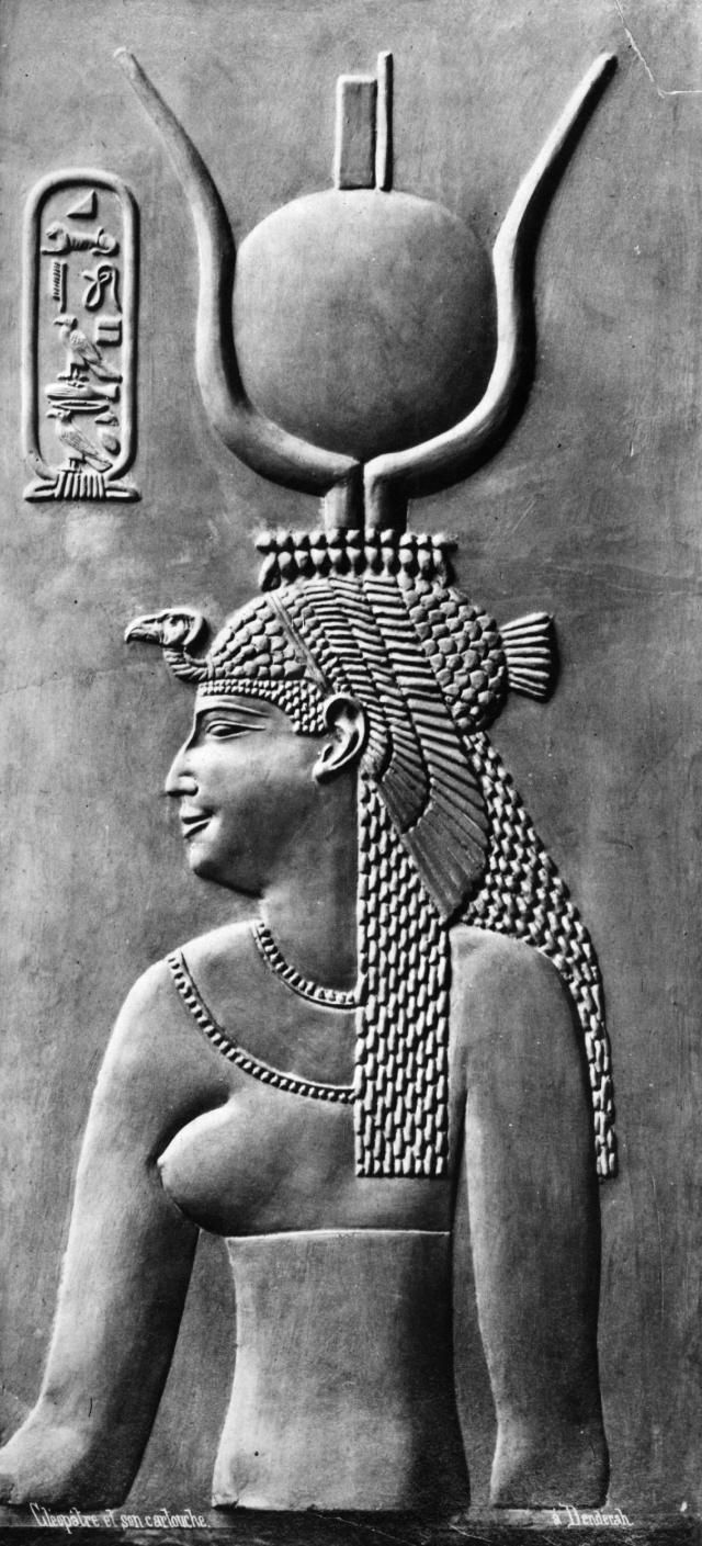 Cleopatra, Queen of Egypt, shown in Egyptian bas relief, in a representation emphasizing her legitimacy as Egypt's ruler.