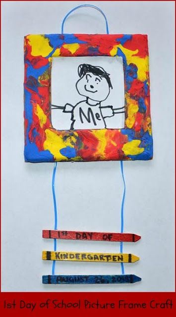 1st Day of School Picture Frame Craft - add a photo from the day in place of the drawing #backtoschool #kids #keepsake