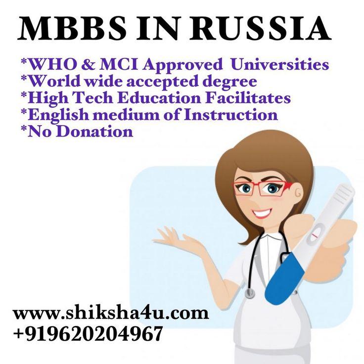 MBBS IN RUSSIA www.shiksha4u.com - Shiksha4u- Overseas Education Consultants - Google+