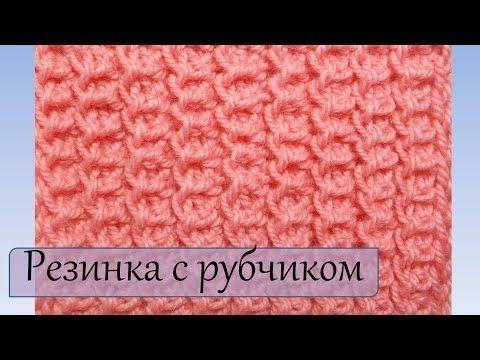 Видео - узоры спицами (резинки). Обсуждение на LiveInternet - Российский Сервис Онлайн-Дневников