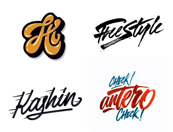 New lettering 2017 on Behance
