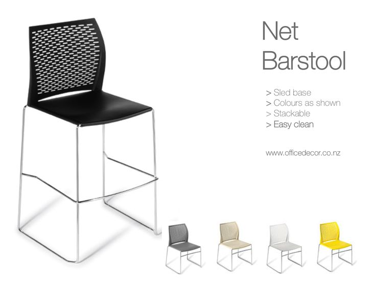 Net barstool - 4 colours