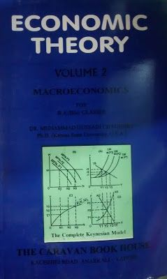 Economic theory volume 2 Macroeconomics By Dr  Muhammad