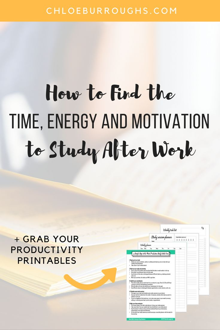 how to get motivated to study when tired