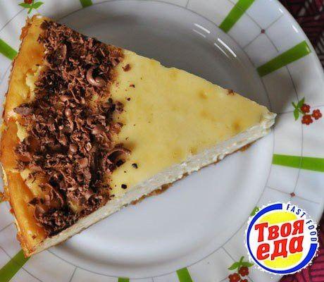 Домашний чизкейк - вкусный и полезный десерт для всей семьи!