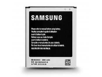 Batterie d'Origine Samsung EB-B220AC Pour Galaxy Grand 2 (2600 mAh)