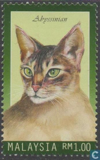 Postage Stamps - Malaysia - Pedigree Cats