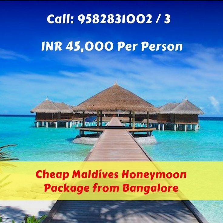 Cheap Maldives Honeymoon Package From Bangalore Ho Honeymoon Cheap Maldives Honeymoon Pa Maldives Honeymoon Maldives Honeymoon Package Honeymoon Packages