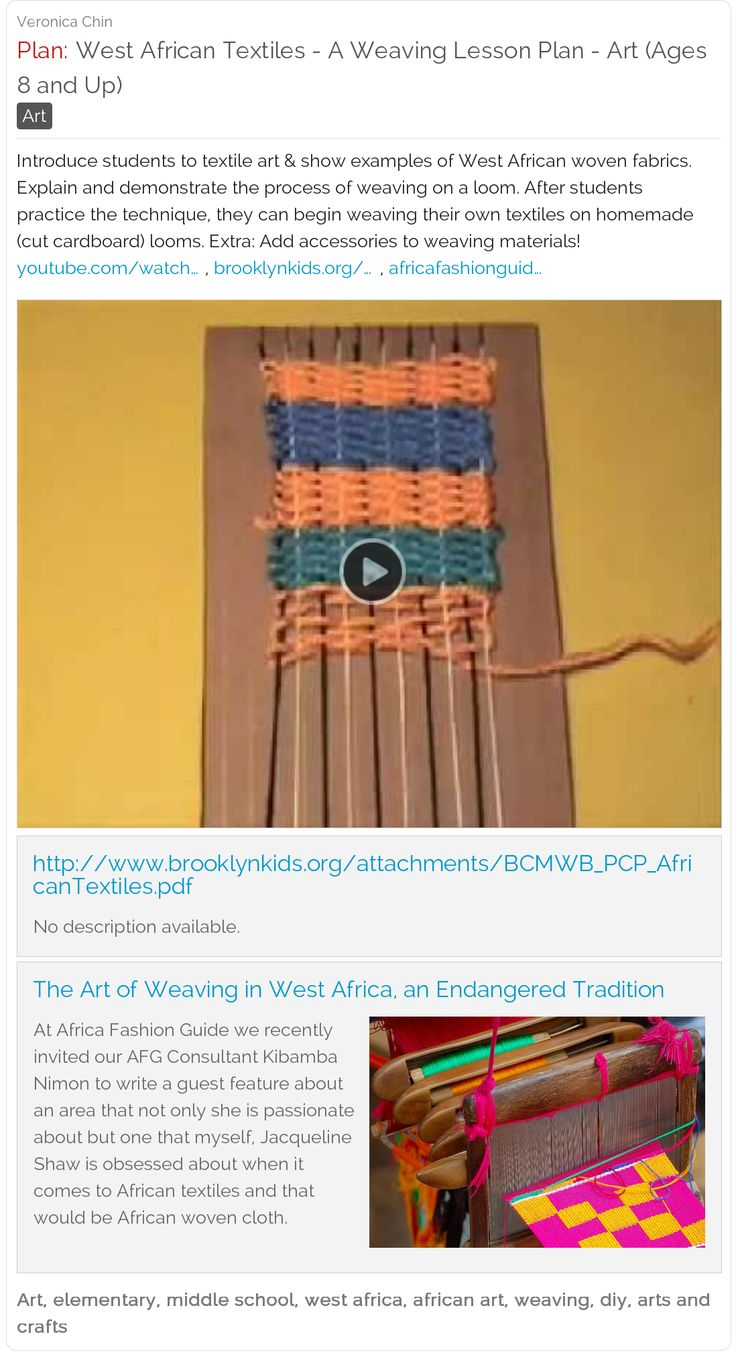 West African Textiles - A Weaving Lesson Plan (Ages 8 and Up). Includes a simple demo and a social studies-friendly West African weaving website. Example video uses a simple cardboard loom, but can be adapted for more advanced students. #socialstudies #africa