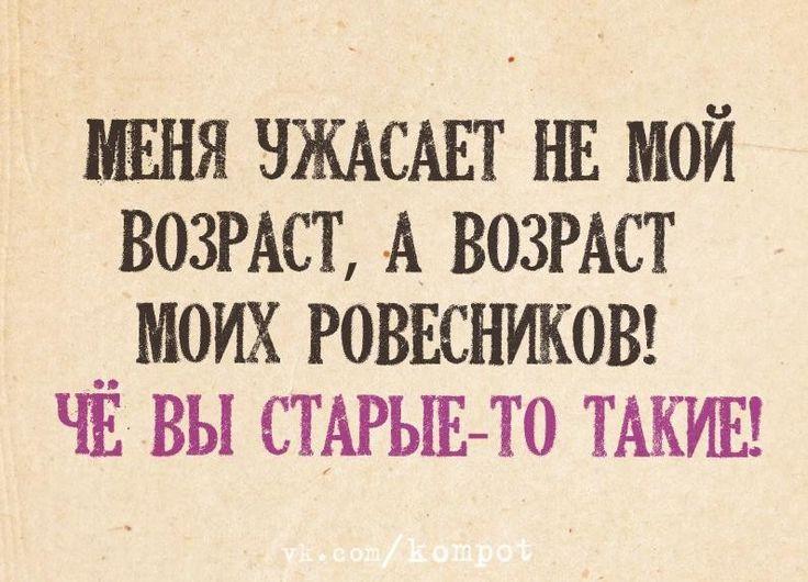 @дневники — Сокровищница