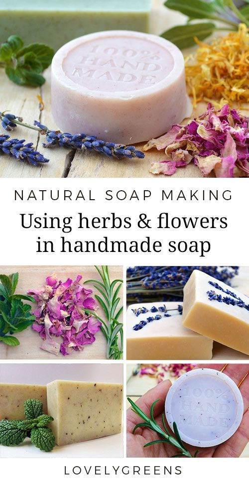 A guide to using herbs and flowers in soap recipes. Tips on which herbs and flowers are best & using fresh and dried plant material in soap #soapmaking #soap #herbs #naturalsoap
