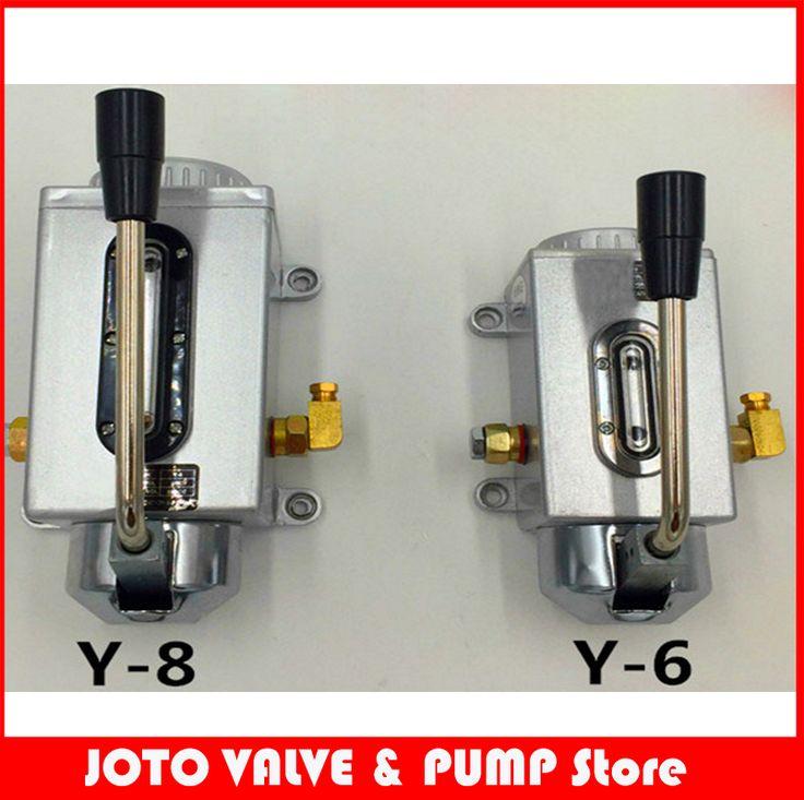 Manual oil pump Y-8 Lubricating pump Punching pump CNC machine tool oiler