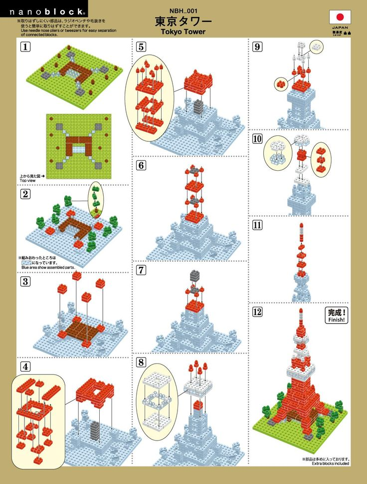 lego instructions by year