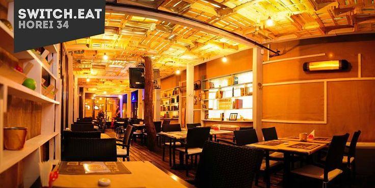 Switch.Eat - Bucharest (great burgers