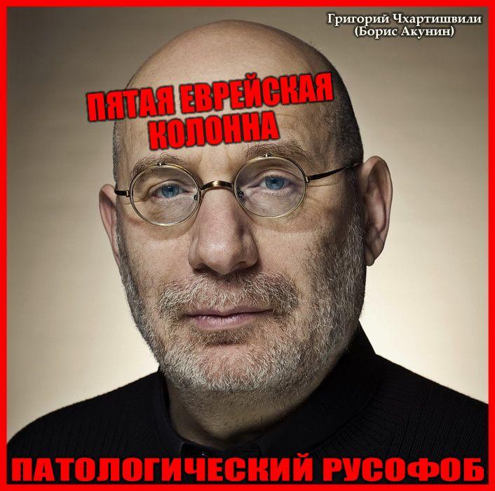 например главные либералы россии список фото всегда найдутся те