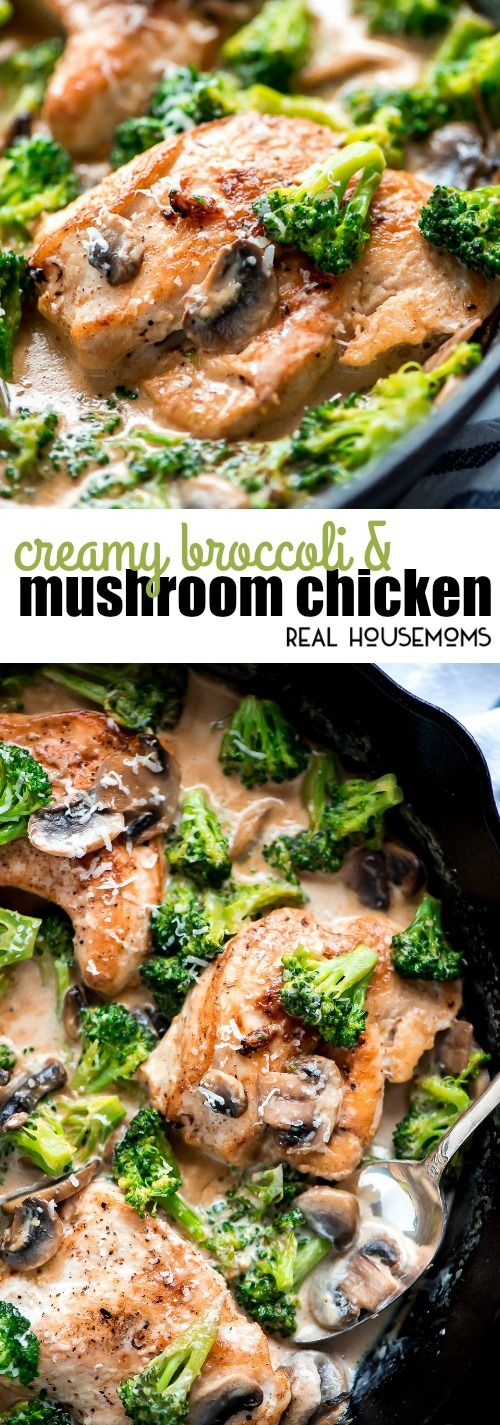 Make Creamy Broccoli and Mushroom Chicken for a quick and delicious meal your family will love! via @realhousemoms