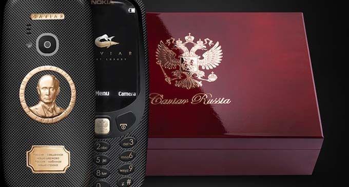 WinNetNews.com - HMD global selaku pemegang lisensi brand Nokia telah menghadirkan versi terbaru dari Nokia 3310 yang tampil dengan desain lebih segar serta mendapatkan fitur-fitur terbaru. Soal harga, versi terbaru Nokia 3310 juga dibanderol cukup murah, mengingat ponsel tersebut bukan termasuk smartphone.