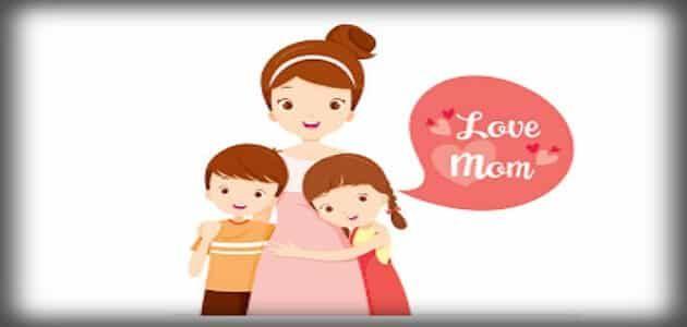 مقدمة إذاعة مدرسية عن الأم سهله وجميلة Love Mom Minnie Character