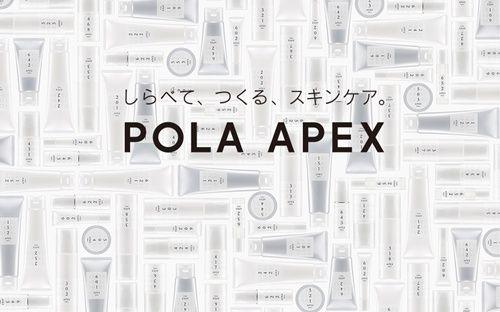 POLA APEX